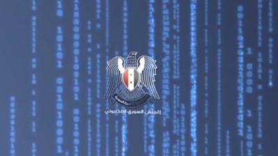 De Syrian Electronic Army praat over de aanvallen van dinsdag