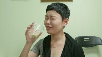 Korean Poo Wine