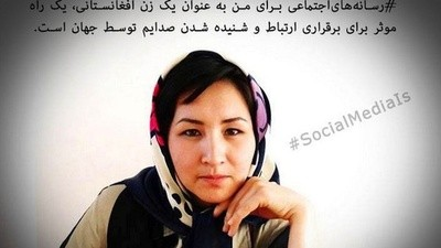 Inside Afghanistan's Burgeoning Progressive Social Media Scene