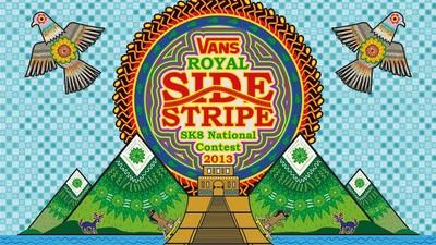 Vans Royal Side Stripe 2013