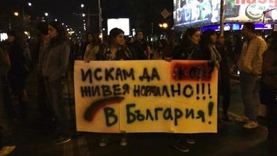 Students in Bulgaria Want Their Entire Government to Resign