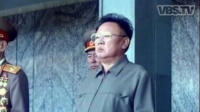 North Korean Film Madness