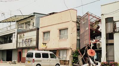 Photographier les villes radioactives du Japon