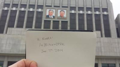 Parece que el Bitcoin ha llegado a Corea del Norte