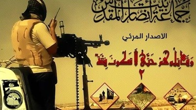 How Jihadists Use the Internet