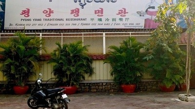 I Ate Dinner in Pyongyang's Cambodian Outpost