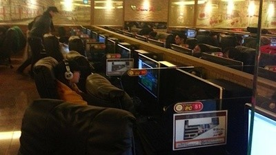 Online Gaming Is South Korea's Most Popular Drug