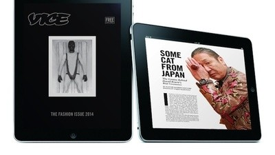 Download the Fashion Issue on the VICE iPad App
