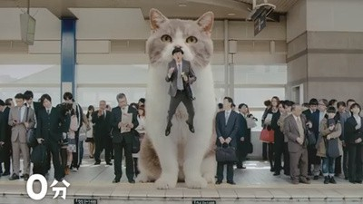 The Best Ads of 2014 You Haven't Seen, Part 1
