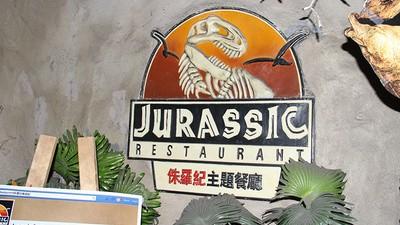 In Los Angeles gibt es ein gefälschtes Jurassic Park-Restaurant