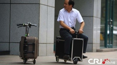 Suitcasemobile Is the Future of Luggage