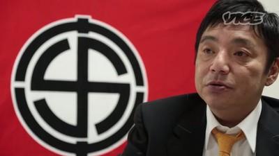 Le néo-nazi japonais