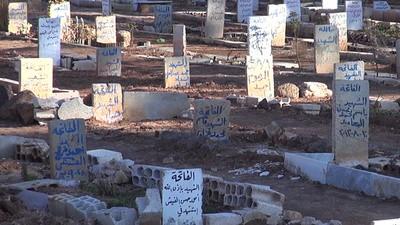 The Destruction of Daraa