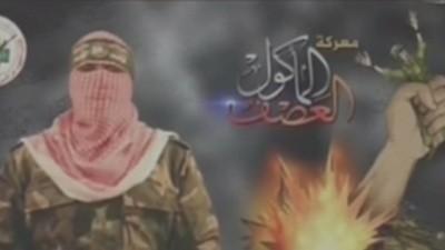 Israel Is Outgunning Hamas On Social Media, Too