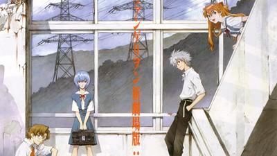 Viernes de Anime: Rebuild of Evangelion (2007-201?)