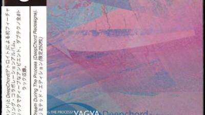 Discos: Yagya