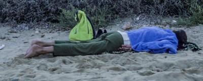 Για Camping στα Κουφονήσια