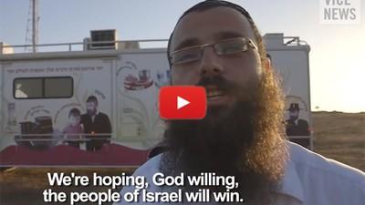 """Así de """"dura"""" es la vida bajo la Cúpula de Hierro israelí"""