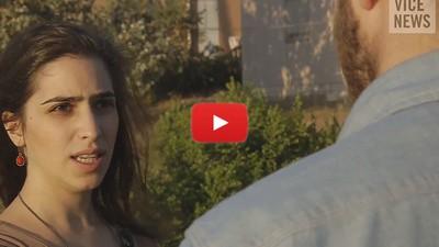 "Jóvenes israelíes radicales y los ataques ""price tag"""