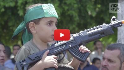 Manifestación de Hamás en Ciudad de Gaza