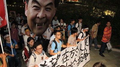 The Smartphone App Fueling Protests in Hong Kong