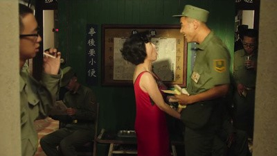 State-Sponsored Prostitution for Soldiers Was Once Routine on the Island of Kinmen