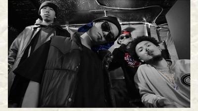 A DLIP Records é uma fortaleza de hip-hop japonês