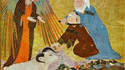 Eid for Ishmael