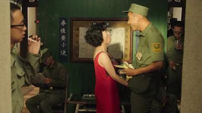 Prostituição Patrocinada pelo Estado Já Foi Rotina na Ilha de Kinmen