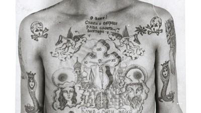 Enciclopedia tatuajelor rusești din închisoare