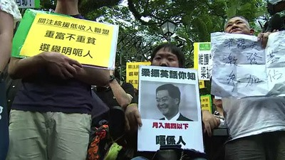 How Do Hongkongers Feel About Their Chief Executive Saying the Poor Shouldn't Control Elections?