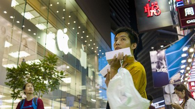 El mercado de reventa de iPhones