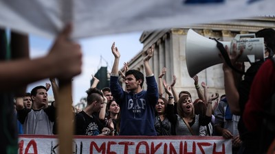 Greek Students Marched for a Better Education Yesterday