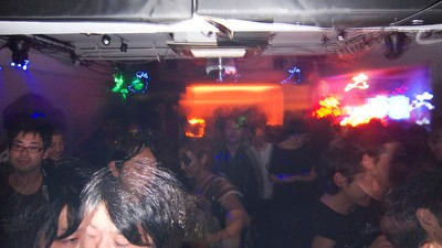 Japan's Weird Anti-Dancing Law Never Stopped People from Partying