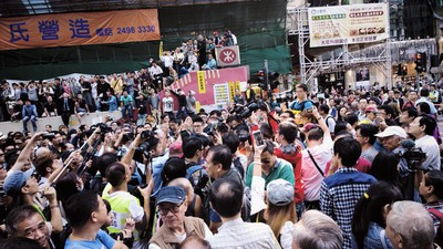 Is Occupy Hong Kong Coming to an End?