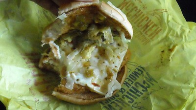 A Man Was Arrested for Allegedly Assaulting His Wife with a McChicken Sandwich