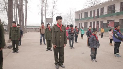 Școala Roșie a comunismului