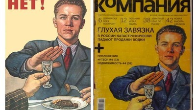 Sowjetische Prohibition und der Geschmack von Parfüm