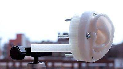 Das Sound City Project ist ein akustisches Google Street View