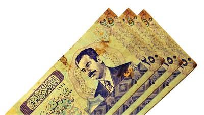 Irakische Dinar sind ein Risikogeschäft
