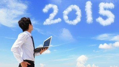 Things We're Absolutely Positively Sure Will Happen in 2015*