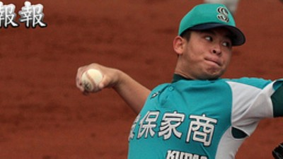 Taiwanese Baseball Is Overshadowed By the Mafia