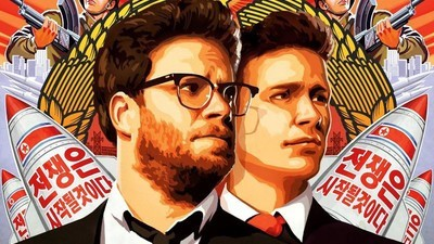 "Os homens por trás de ""The Interview"""