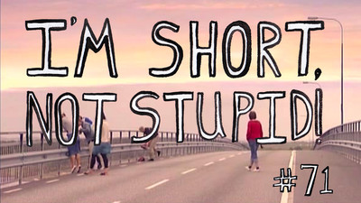 I'm Short, Not Stupid Presents: 'Autobiographical Scene Number 6882'