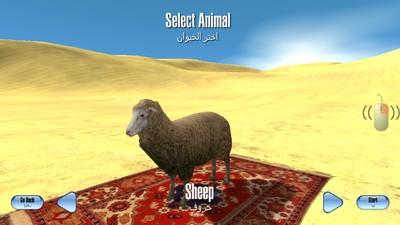 """Irgendein Idiot hat ein Spiel namens """"Muhammad Sex Simulator 2015"""" programmiert"""