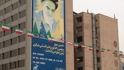 Mijn reis door Iran was een grote mislukking