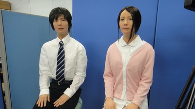In Japan komt een hotel waar bijna alleen maar robots werken