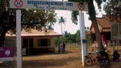 A Rural Cambodian Village Has Been Hit by a Massive HIV Outbreak