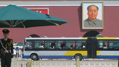 ​My Life as a Communist Stooge: Working in China's Ministry of Truth