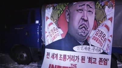 Launching Balloons into North Korea: Propaganda over Pyongyang